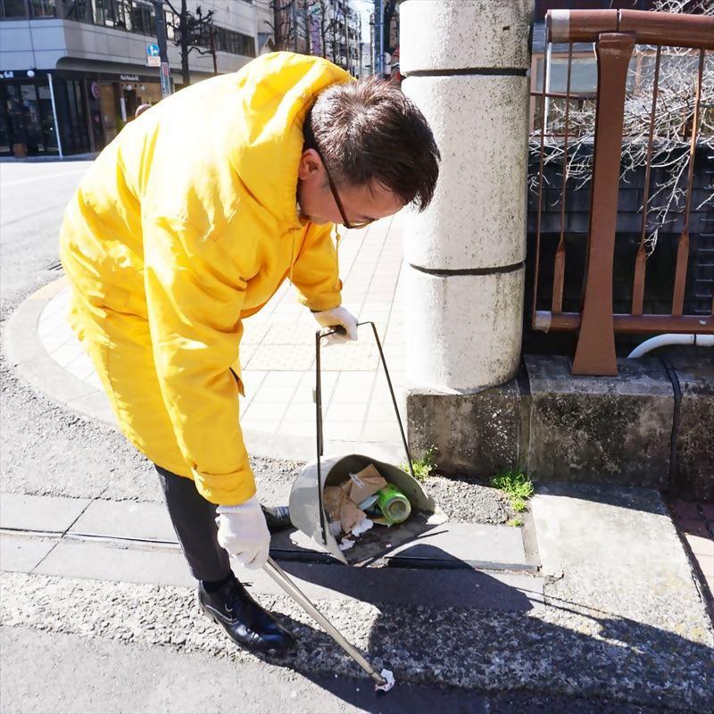 nakamestyle_cleankeeper.jpg
